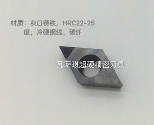 必威官网下载、端面W6000CBN机夹betway28
