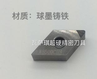 必威官网下载、端面W8500CBN机夹betway28