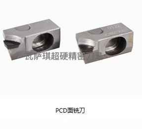PCD面铣刀