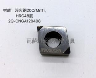 必威官网下载、端面W9000CBN机夹betway28