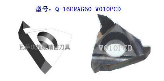 PCD螺纹betway28