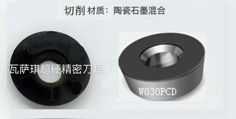 镁碳砖铣削W030PCDbetway28