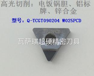 镗孔机夹W025PCD机夹betway28