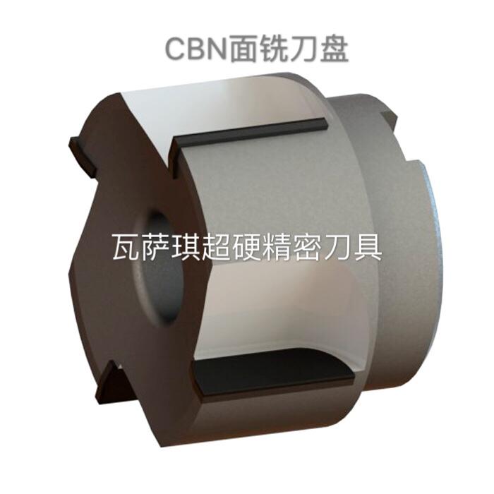 CBN面铣刀盘